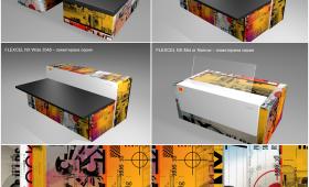 Kodak пуска лимитирана серия FLEXCEL NX по случай 10 годишнината на платформата