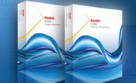 Есента носи отстъпки при избрани софтуери - Kodak Insite Prepress Portal