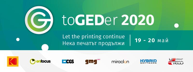 Вижте темите на срещите във виртуалното събитие за полиграфия toGEDer 2020