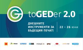 Технологичните иновации от нашите партньори през 2020г. - вижте ги онлайн на toGEDer 2.0