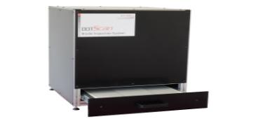Представяме DotScan - система с висока точност на инспекция на брайлови знаци