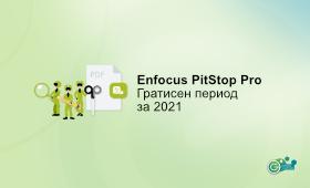 Започна гратисният период за новата версия на Enfocus PitStop Pro