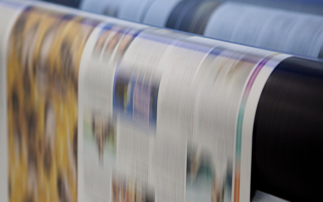 Технологии за печат на вестници помагат да развиете бизнеса си в дигитална ера