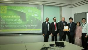 Vivar Printing печели наградата 2017 SONORA Plate Green Leaf Award за Югоизточна Азия