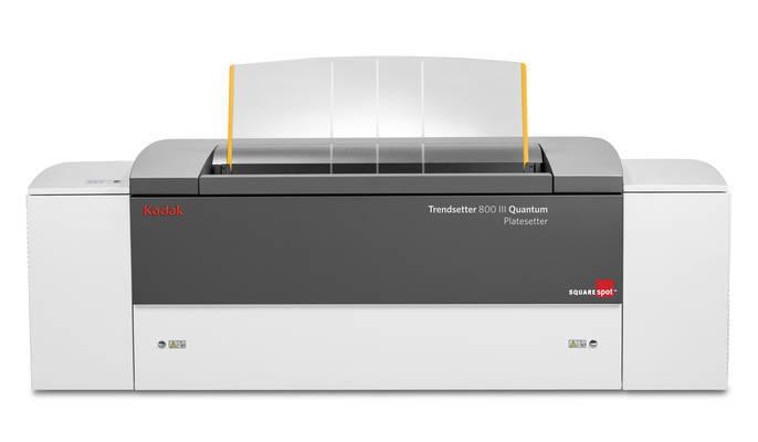 CTP Reconditioned - рециклиран термален CTP експонатор за офсетови пластини