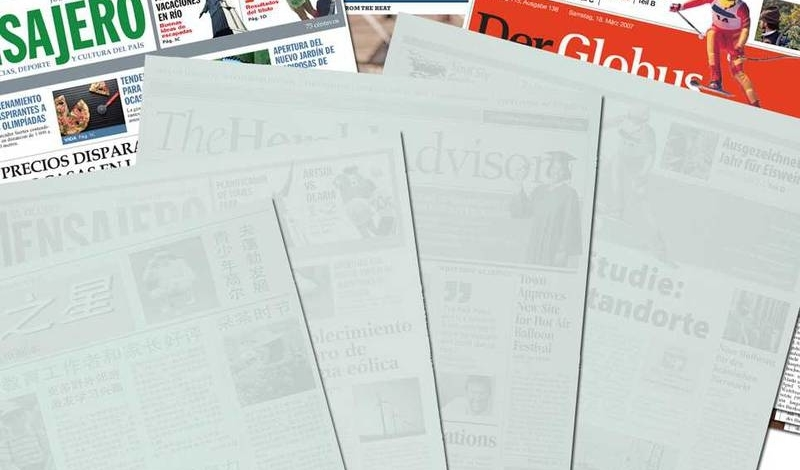 Sonora News - безпроцесна пластина за офсетов печат на вестници