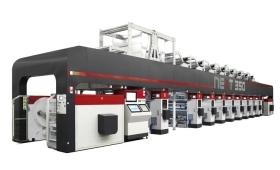 UTECO Next 350 - машина за дълбок печат
