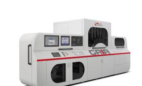 UTECO Gaia - ролна дигитална печатна машина за опаковки за храни